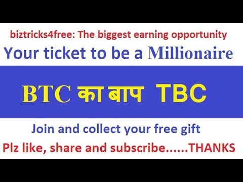 Get Your 25000 Kringle Cash Worth 800usd A Ticket To Be Millionaire In Hindi