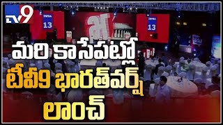 TV9 Bharatvarsh Hindi news channel to be launched today - TV9