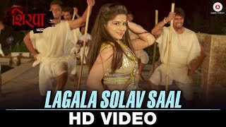 Download Hindi Video Songs - Lagala Solav Saal | Shirpa | Mansi Pathare & Nitin Kamble | Urmila Dhangar