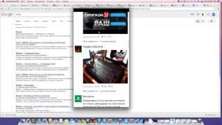 Обзор iOS 7 Simulator