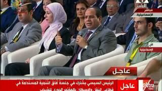 فيديو  السيسي لوزير الإسكان: أنا آسف عشان تدخلت من غير ما آخد إذنك