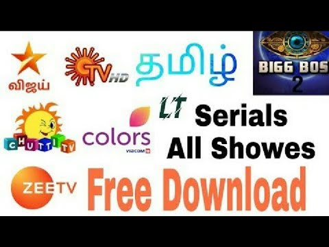 How To Download A Tv Serial Full Episode | Tamil Shows And Serial |