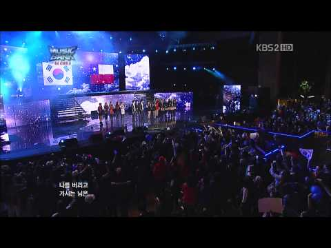 [HD1080]MB in Chile.CNBLUE Opening&Ending+YongHwa GangnamStyle CUT