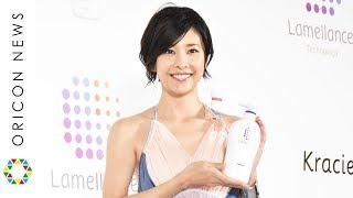 チャンネル登録:https://goo.gl/U4Waal 女優の竹内結子(37)が12日、...
