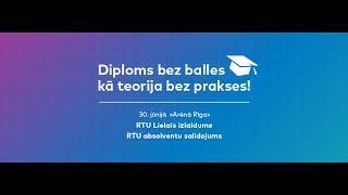 RTU Lielā izlaiduma tiešraide