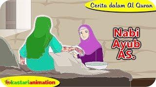 Cerita dalam Al Quran - Kisah Nabi Ayub AS | Kastari Animation Official