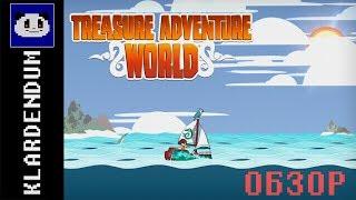 Краткий обзор: Treasure Adventure World