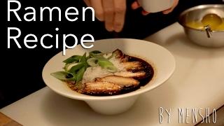 MENSHOが教える家庭で作れる簡単ラーメンレシピ