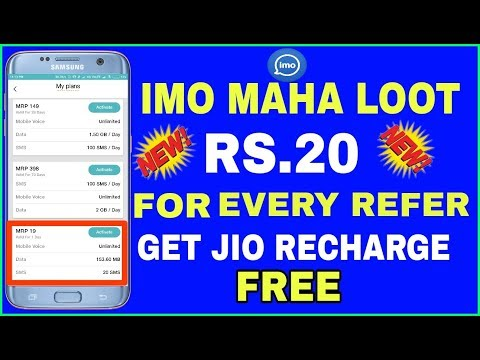 Imo maha Loot | Rs.20 Per Refer Instantly | Get Free Recharge For Every Refer