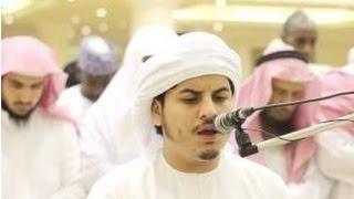 emotional quran recitation surah al hijr by al balushi سورة الحجر هزاع البلوشي تلاوة خاشعة