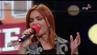 Biljana PROKIĆ - Lažeš me ljubavi moja
