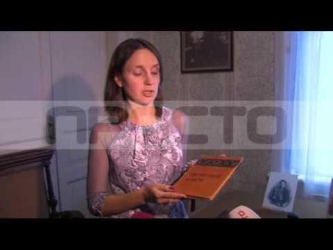 Книга Максима Горького с его личным автографом от 15.09.2016