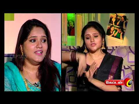 kala kalyani , Latha Krishnan Share About Their childhood Days And Career | Rettaikathir | CaptainTV
