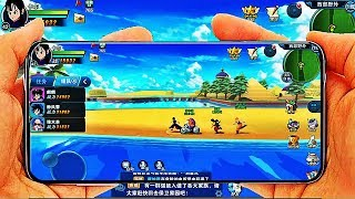 Dragon Ball Strongest Warrior Android Gameplay 2019  龙珠最强之战