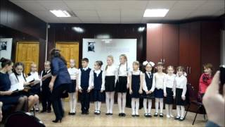 Сценарий открытого урока в форме концерта