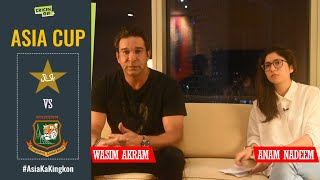 Wasim Akram sheds light on Pakistan's humiliating loss against Bangladesh in Asia Cup 2018