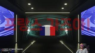 리그앙 토츠 확정팩 가자!! 피파21 FIFA21 플스…