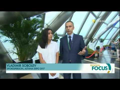 EXPO 2017: FUTURE TECHNOLOGIES