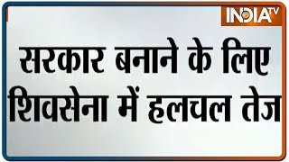 Maharashtra: Governor invites Sena to stake claim; Raut likely to meet Congress leaders