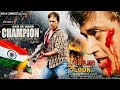 RootBux.com - Sab Se Bada Champion - Trailer Look - Ravi Kishan - New Upcoming Bhojpuri Film