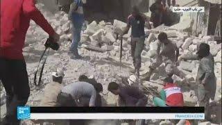 سوريا: استمرار القصفق على حلب مع وصول مفاوضات جنيف إلى طريق مسدود