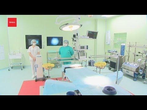Открылся хирургический комплекс краевой больницы