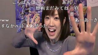 2016/03/07放送 『PSO2アークス広報隊!』とは… 『PSO2』の面白さを広く...