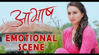 Aavash Emotional Scene | Nepali Movie AAVASH | Samyam Puri, Nisha Adhikari