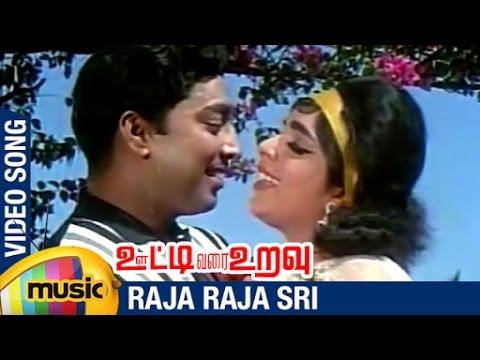 raja raja sri song lyrics