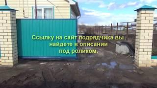 видео Как правильно установить откатные ворота у своего дома