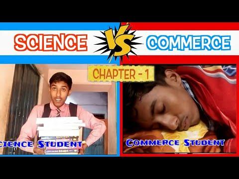 Science Vs Commerce Students   Sachin ⓋⒺⓇⓂⒶ