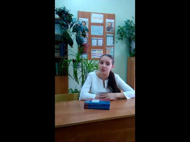 Изображение предпросмотра прочтения – ЮлияХанова читает произведение «Стихотворение в прозе. Русский язык» И.С.Тургенева