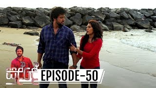 Sudde | Episode 50 - (2019-12-13) | ITN Thumbnail