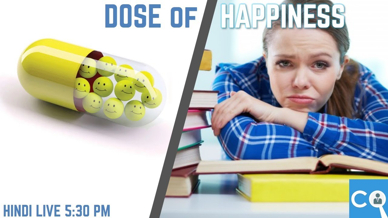 खुश रहने की दवाई  | Dose of Happiness | For Students & Professional
