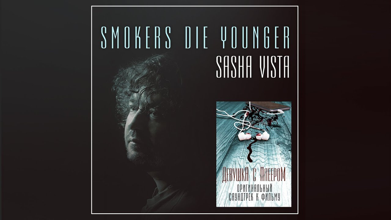 Sasha Vista Smokers Die Younger