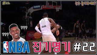 NBA 진기명기 22부 - 올스타전 특집 #2