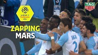 Zapping Ligue 1 Conforama - Mars (saison 2018/2019)