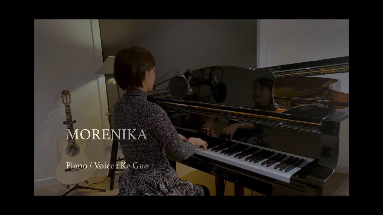 MORENIKA - Sephardic Music / Ladino Love Song | Ke Guo (Guō Kě)