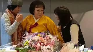 김경애(행복한교회 권사) 시인 출판기념회