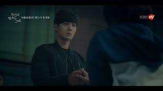 Kaset DVD Drama Korea - When Time Stopped 2018 Serial 3 Disc