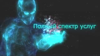 SMM SEO Казахстан(, 2015-11-13T05:00:03.000Z)