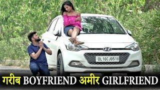 Gambar cover गरीब Boyfriend अमीर Girlfriend | Motivational Hindi Stories | Fuddu Kalakar