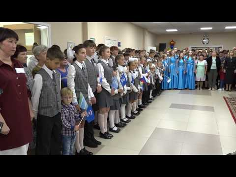 Новая школа с детским садом открылась в Хабаровском крае
