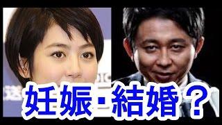 【衝撃】夏目三久アナと有吉弘行すでに妊娠、結婚へ!? Miku Natsume w...