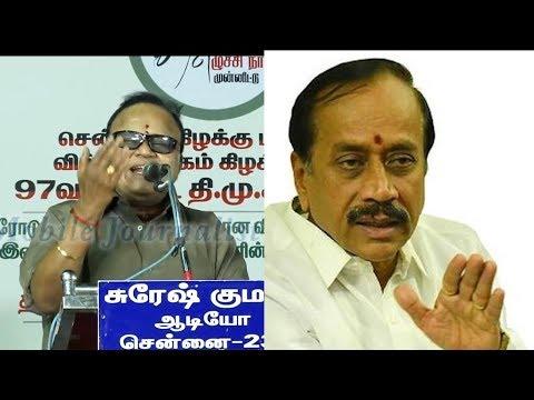 H. Raja-வை கிழித்து தொங்க விட்ட ராதாரவி   Latest   BJP   Modi   Radha Ravi HIGHLIGHTS Speech