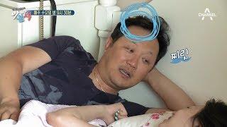 [아빠본색 선공개] 알콩달콩♡ 안지환 부녀의 모닝 판소리 / 채널A 아빠본색 105회 thumbnail