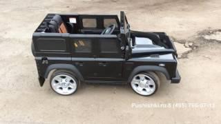 Купить детский электромобиль Land Rover Defender VIP на pushishki.ru(Новинка 2016 года лицензионная модель Land Rover Defender с колесами EVA и кожаным чехлом. Детский электромобиль Land..., 2016-11-06T22:29:02.000Z)
