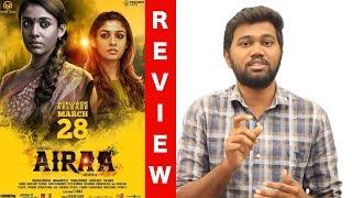 Airaa Movie Review | Nayanthara | Wetalkies | Airaa Review | Yogi Babu | KM Sarjun