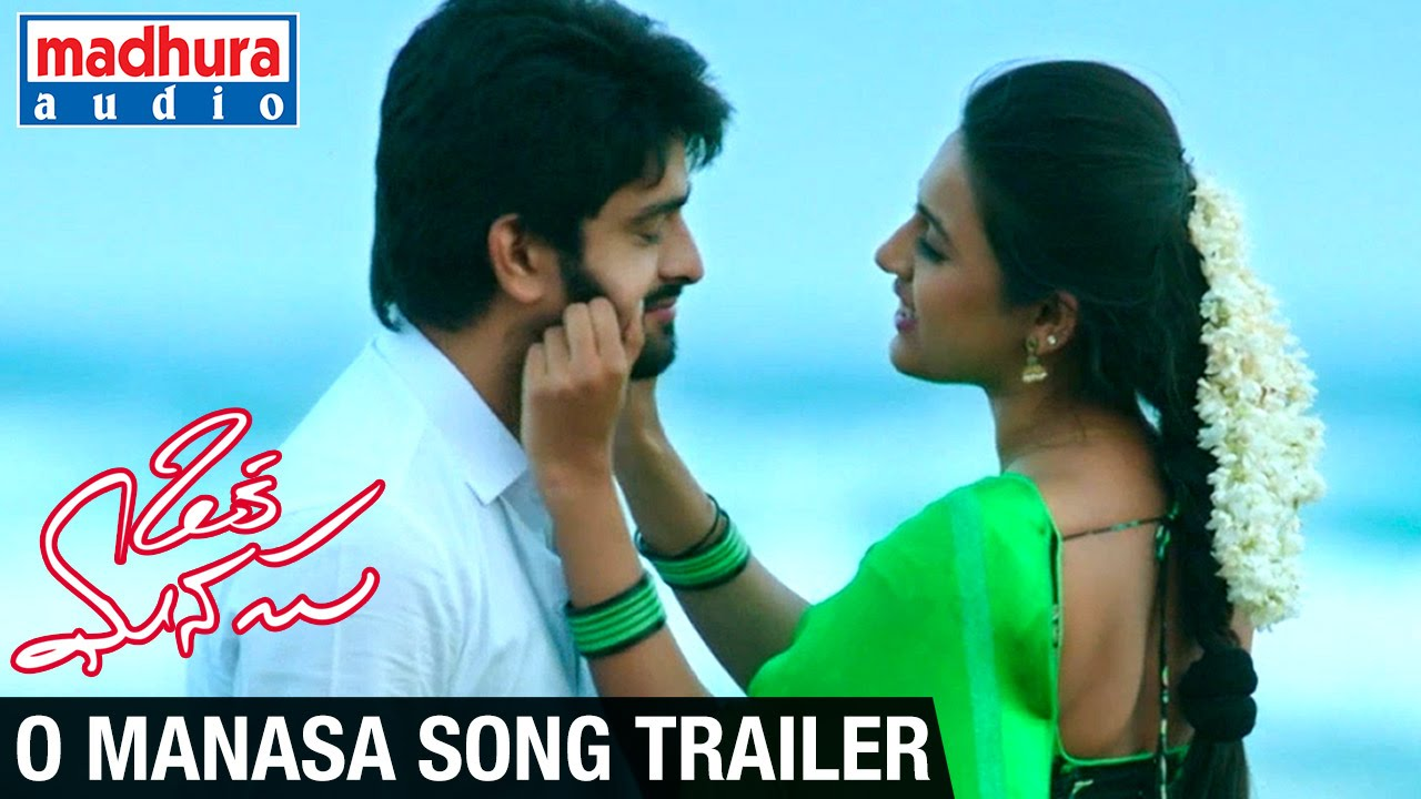 Oka Manasu Movie Songs | O Manasa Song Trailer | Naga Shaurya | Niharika  Konidela | Shreya Ghoshal