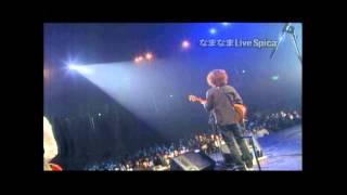 Milco. / ARCH  -LIVE- (検) 菅原龍平 the autumn stone オータムストーン